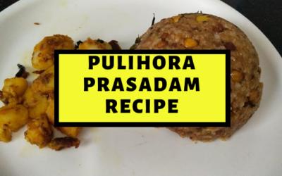 Delicious Pulihora Recipe – Temple Style